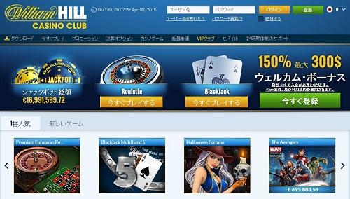 William Hill Casino Com
